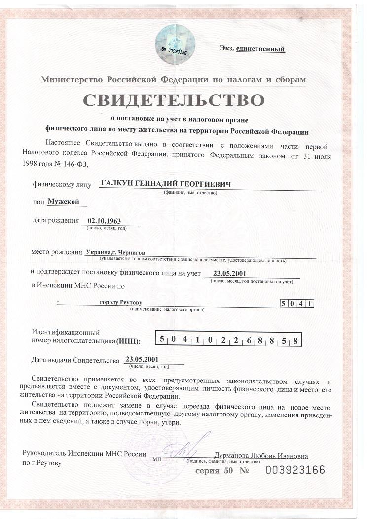 Образец договор аренды водителя с автомобилем